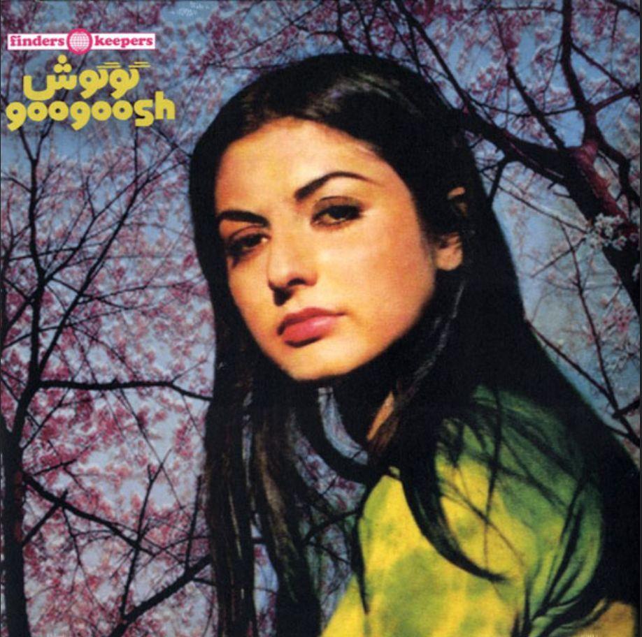 Finders Keepers Records Googoosh - Googoosh
