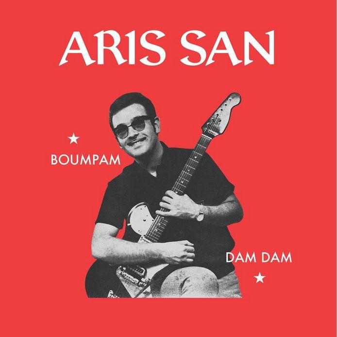 Fortuna Records Aris San - Boumpam / Dam Dam