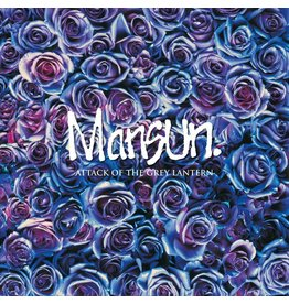 Kscope Mansun - Attack Of The Grey Lantern (Remastered)
