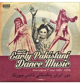Ovular Various – More Early Pakistani Dance Music