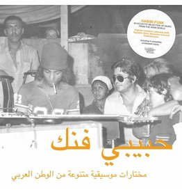 Habibi Funk Various - Habibi Funk