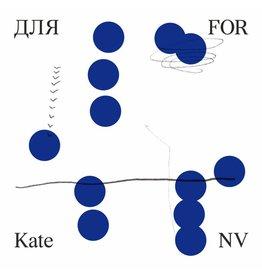 RVNG Kate NV - для FOR