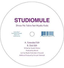 Studio Mule Studio Mule - Shinzo No Tobira feat Miyako Koda