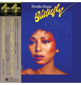 Bewith Kimiko Kasai with Herbie Hancock - Butterfly