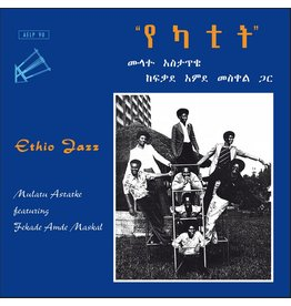 L'arome Production Mulatu Astatke - Ethio Jazz