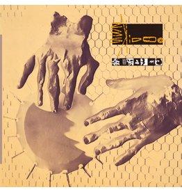 LTM 23 Skidoo - Seven Songs