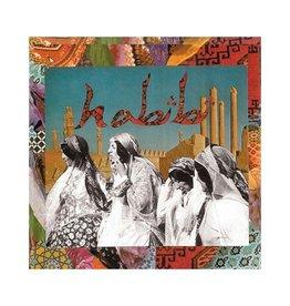 Burger Records Habibi - Habibi (Red Vinyl)