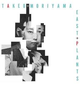 BBE Takeo Moriyama - East Plants