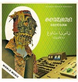 Rocket Recordings Goatman - Rhythms (Coloured Vinyl)