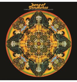 Now-Again Records David Axelrod - Song of Innocence