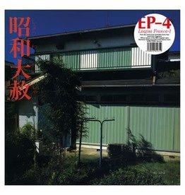 WRWTFWW Records EP-4 - Lingua Franca-1