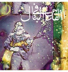 Constellation Jerusalem In My Heart - Daqa'iq Tudaiq