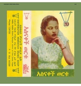 Awesome Tapes From Africa Asnakech Worku - Asnaketch