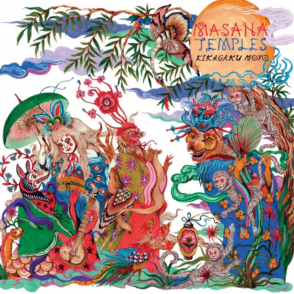 Guruguru Brain Kikagaku Moyo - Masana Temples