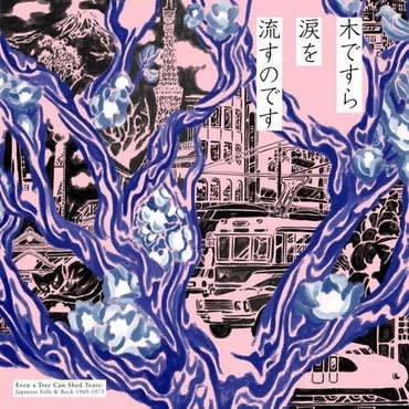 Light In The Attic Various - Even A Tree Can Shed Tears: Japanese Folk and Rock 1969-1973