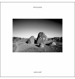 Sahel Sounds Ahmed Ag Kaedy - Akaline Kidal