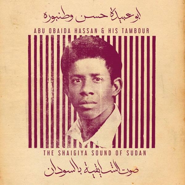 Ostinato Records Abu Obaida Hassan - Abu Obaida Hassan & His Tambour: The Shaigiya Sound of Sudan