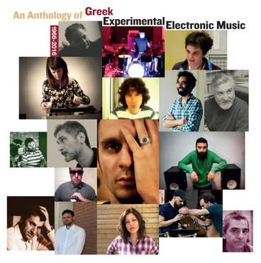 Sub Rosa Various - An Anthology Of Greek Experimental Electronic Music 1966-2016