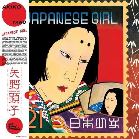 We Want Sound Akiko Yano - Japanese Girl