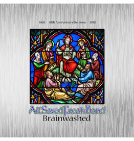 Old Bear Records Reissued All Saved Freak Band - Brainwashed