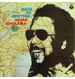 Mr Bongo Akira Ishikawa - Back To Rhythm