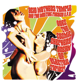 Record Store Day Acid Mothers Temple - Does The Cosmic Shepherd Dream Of Electric Tapirs?