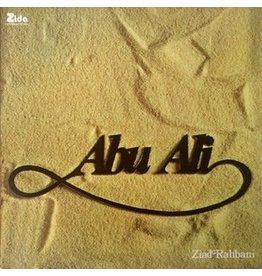 WEWANTSOUNDS Ziad Rahbani - Abu Ali