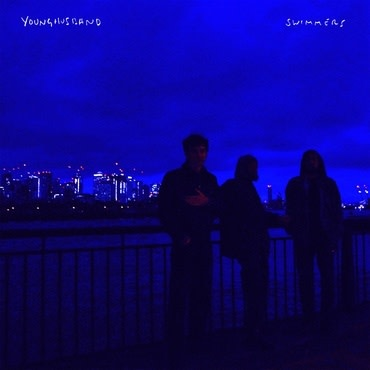 Opposite Number Younghusband - Swimmers (Coloured Vinyl)