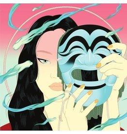 Gudu Records Peggy Gou - Moment EP
