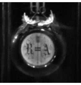 R=A Jamal Moss (Hieroglyphic Being) - Gherkin Edits