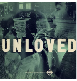 Heavenly Recordings Unloved - Remix 12""
