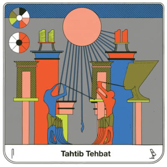 Bokeh Versions Sea Urchin - Tahtib