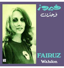 WEWANTSOUNDS Fairuz - Wahdon