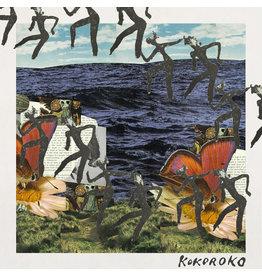 Brownswood Recordings Kokoroko - Kokoroko