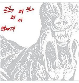 Traffic Entertainment Dinosaur L - 24 ->24 Music
