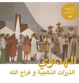 Habibi Funk Attarazat Addahabia & Faradjallah - Al Hadaoui
