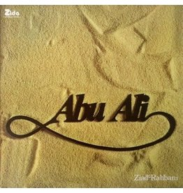 We Want Sound Ziad Rahbani - Abu Ali