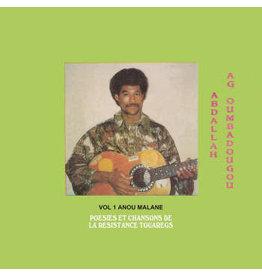 Sahel Sounds Abdallah Ag Oumbadougou - Anou Malane