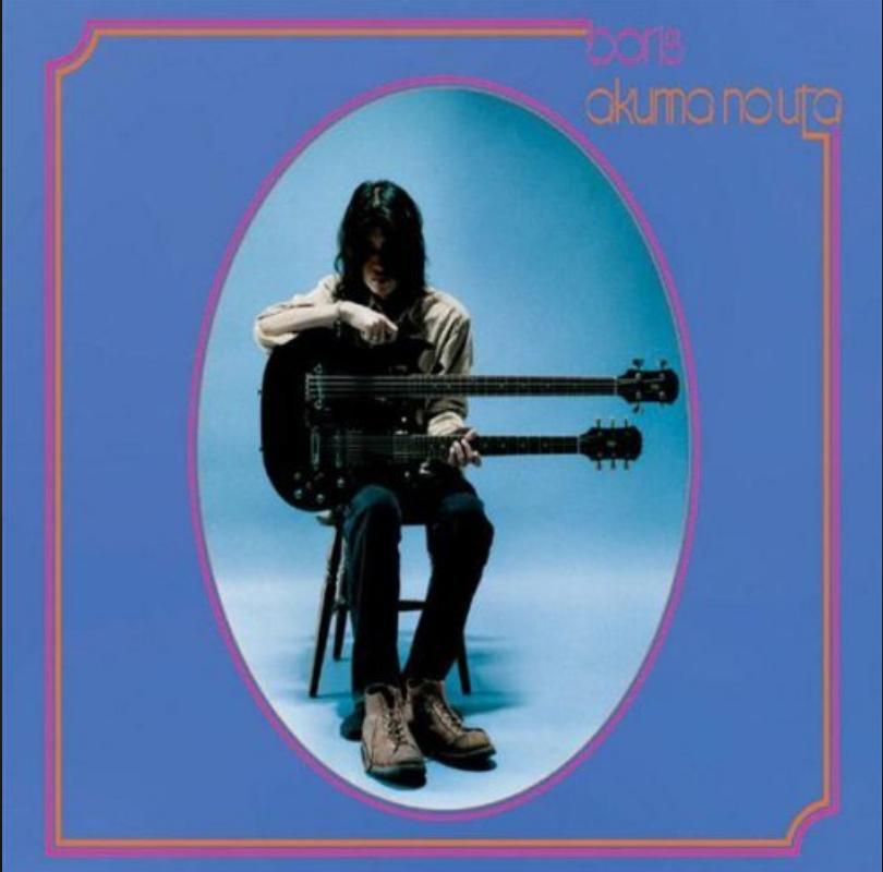 Third Man Records Boris - Akuma No Uta