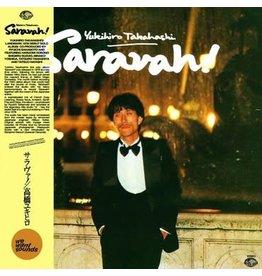 WEWANTSOUNDS Yukihiro Takahashi - Saravah!