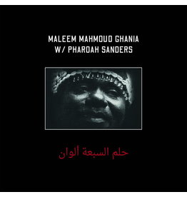 Zehra Maleem Mahmoud Ghania w/ Pharoah Sanders - The Trance Of Seven Colors