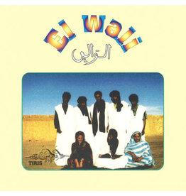 Sahel Sounds El Wali - Tiris