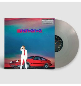 UMC Beck - Hyperspace (Coloured Vinyl)