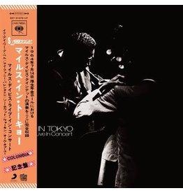 Get On Down Miles Davis - Miles In Tokyo: Miles Davis Live In Concert