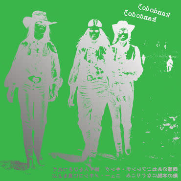 Rooster Records Kandodo 3 - K3 (300 Worldwide)