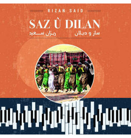 Akuphone Rizan Said - Saz Û Dîlan