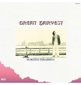 Le Tres Jazz Club Makoto Terashita - Great Harvest