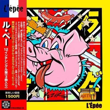 A Recordings L'Épée - Ghost Rider (Coloured Vinyl)