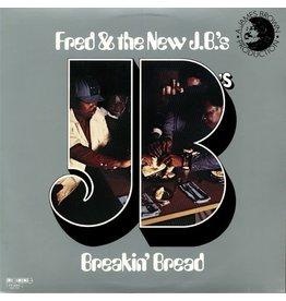 People Records J.B.'s - Breakin' Bread