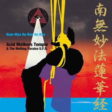 Space Age Recordings Acid Mothers Temple - Nam Myo Ho Ren Ge Kyo
